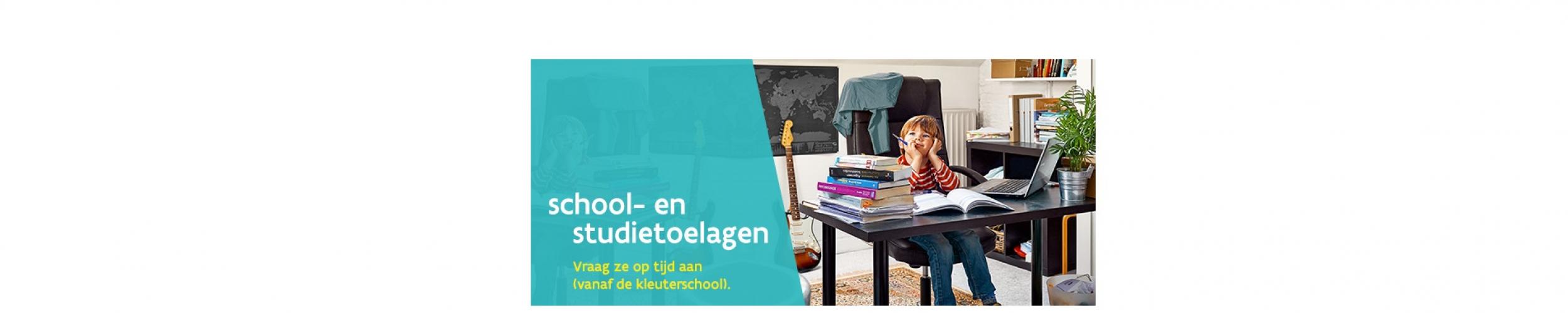 School- en studietoelagen
